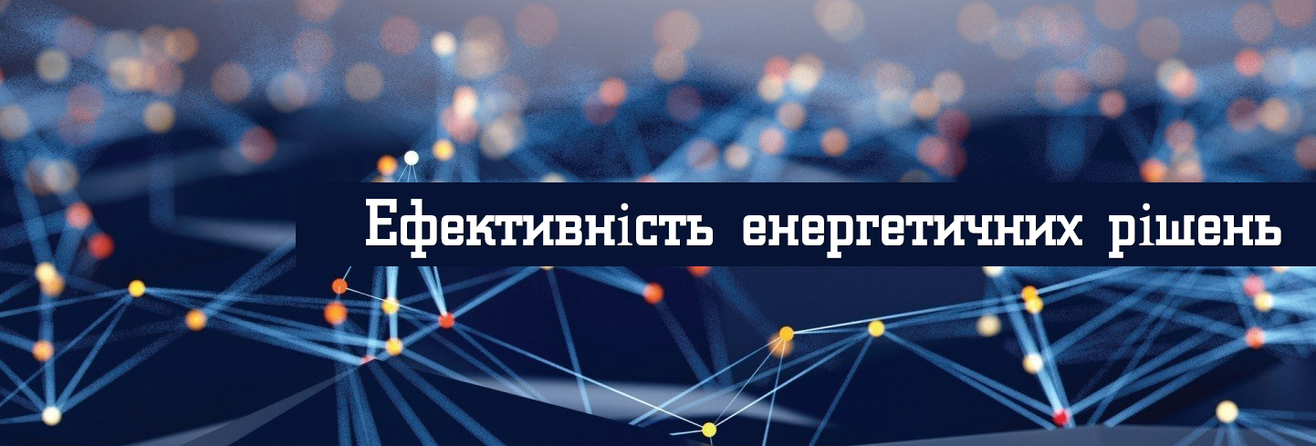 s1_ukr