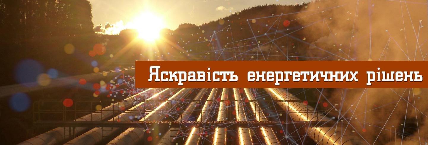 s2_ukr