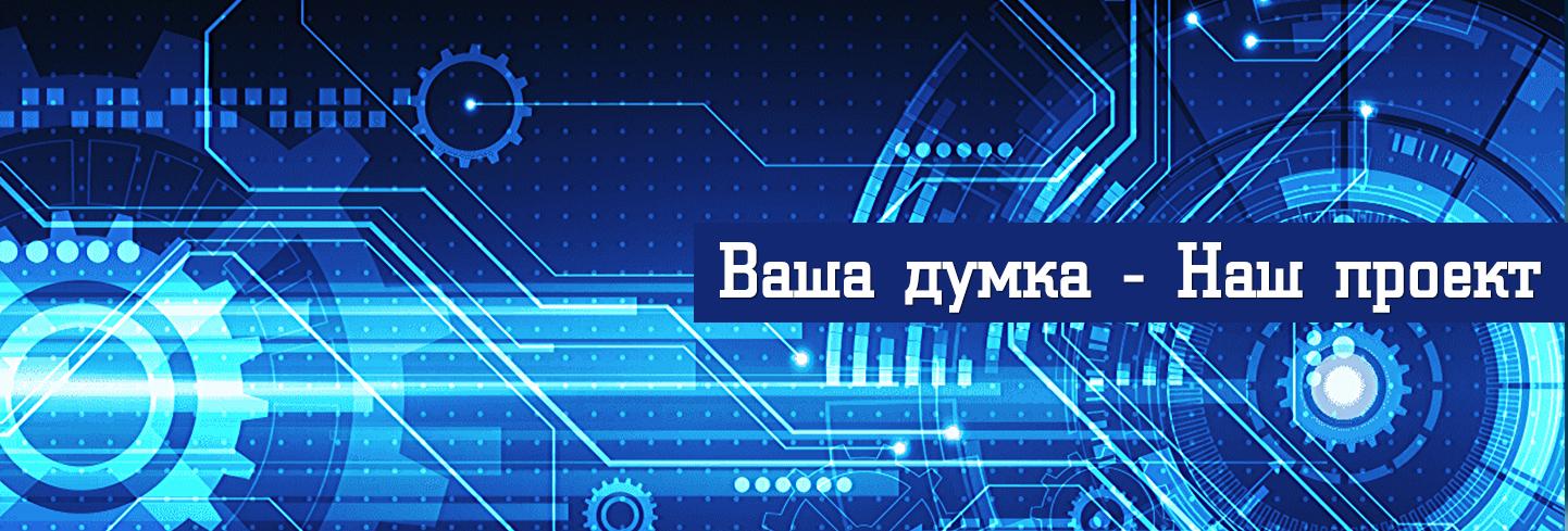 s3_ukr