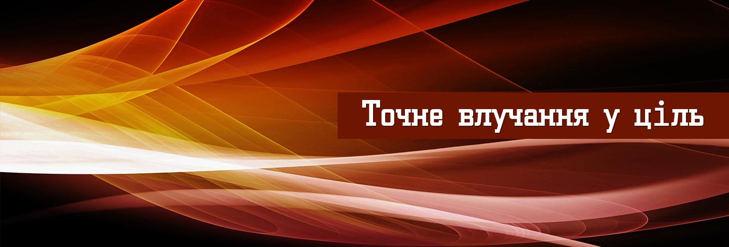 s4_ukr